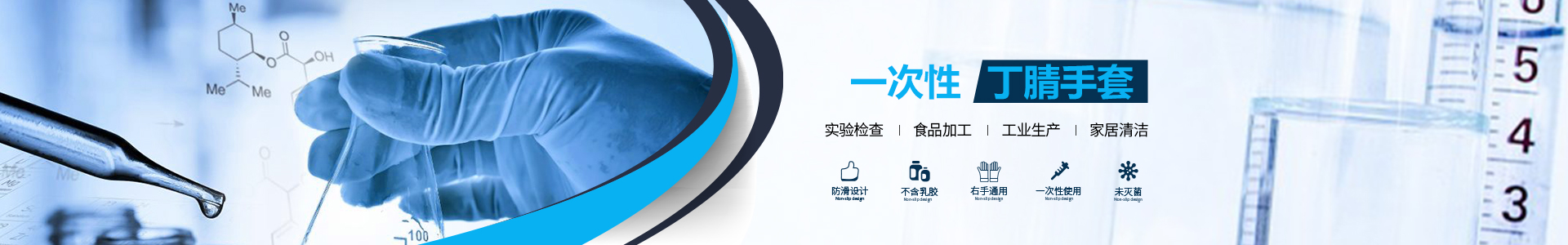 兰霍万博app手机版万博体育手机版登录万博足彩app