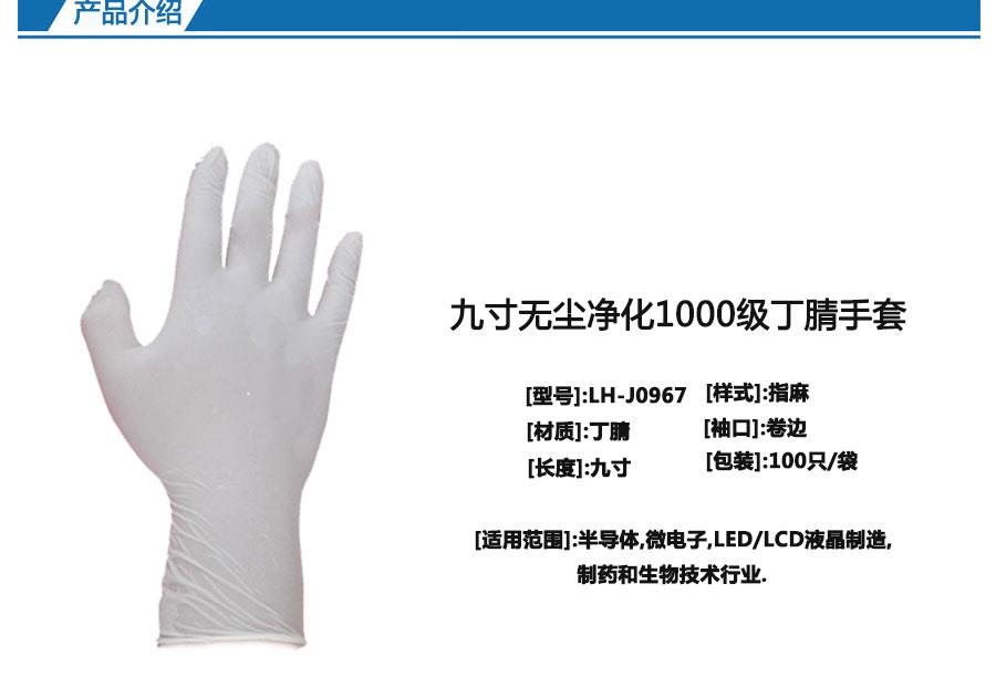 9寸白一次性千级万博体育手机版登录万博足彩app_01