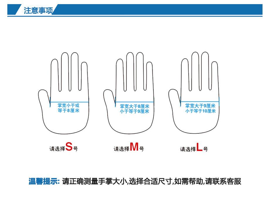 9寸白一次性千级万博体育手机版登录万博足彩app_05