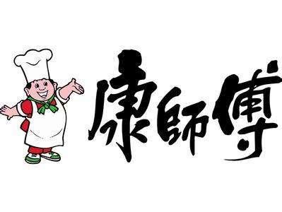 兰霍食品行业案例